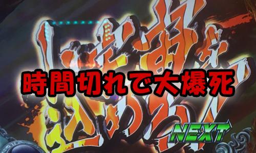 覚醒 モード 海王 スペシャル 闘士 聖 星矢